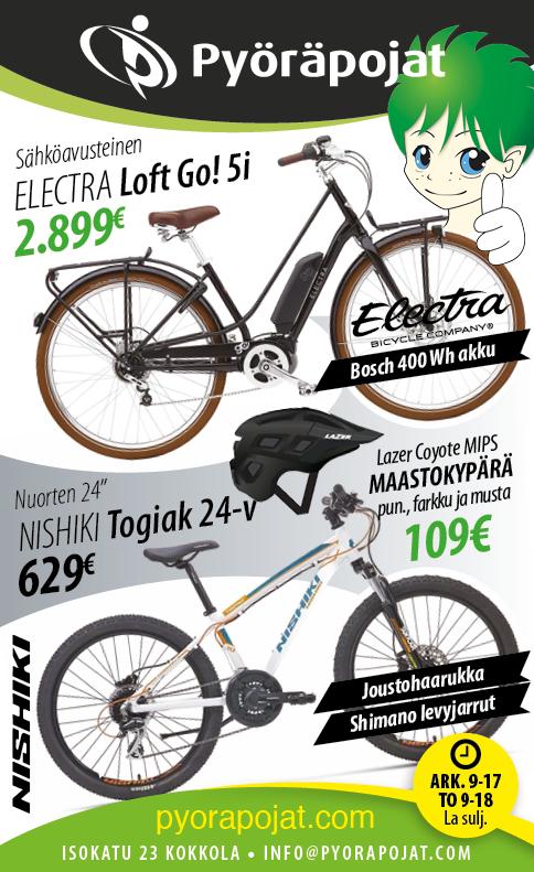 Electra-LoftGo!5i.jpg